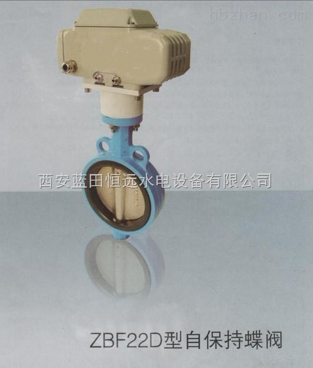 手动式ZBF22D型自保持蝶阀使用说明书【图】