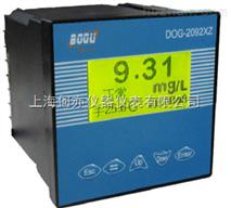 DOG-2092XZ型高精度在线工业溶氧仪