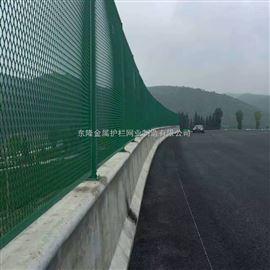 铁路防护栅栏片