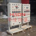 广州防爆配电箱,钢板防爆箱