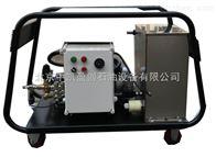 柴油机驱动高温高压清洗机POWER H200B