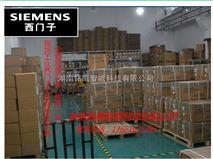 西門子s7-300編程/通訊電纜