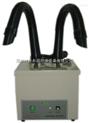 RS052-深圳锡焊烟雾净化器