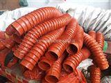耐高温通风软管 耐高温通风伸缩软管