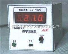 HBO-2A型数字测氧仪 台式数字测氧仪