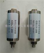 CD21-2C商华直销CD21-2C振动传感器