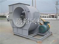 苏州【溶剂回收风机】苏州顶裕,专业的风机厂家