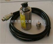 ST-3商华直销ST-3振动速度传感器