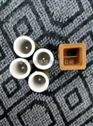 SH4011直銷熱分析儀樣杯 定碳杯