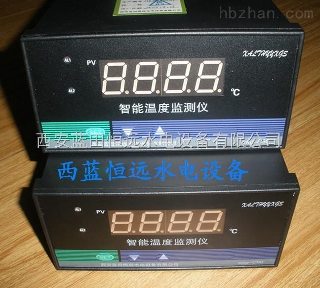 WP-C系列智能数字化温度控制仪规格、型号、说明、厂家报价