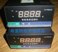 WP-CWP-C系列智能数字化温度控制仪规格、型号、说明、厂家报价
