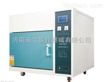 1600℃高溫箱式馬弗爐/電阻爐