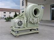 江蘇高壓玻璃鋼風機選型