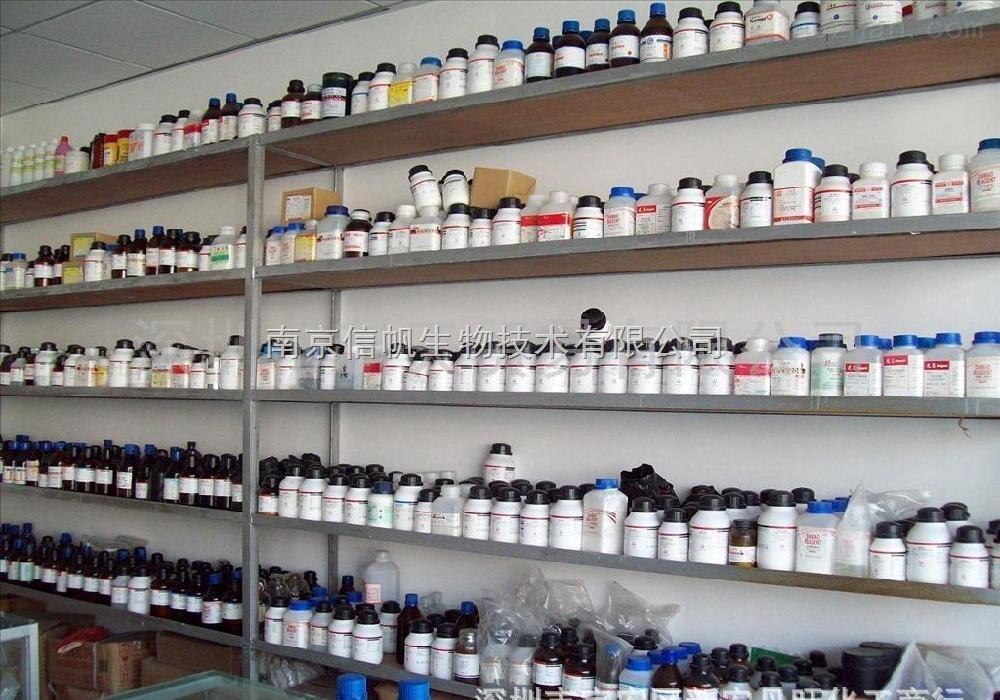 7-羟基香豆素现货供应,规格齐全
