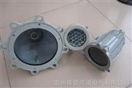 BAK51-10w反应釜防爆视镜孔灯