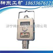 专业生产KGF2矿用风量传感器