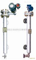 電浮筒液位變送器