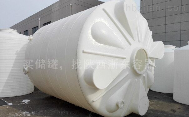 30吨塑料水箱