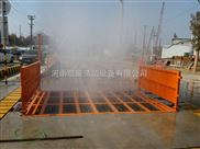 河南凯莲供应环保全自动节能工地洗轮机