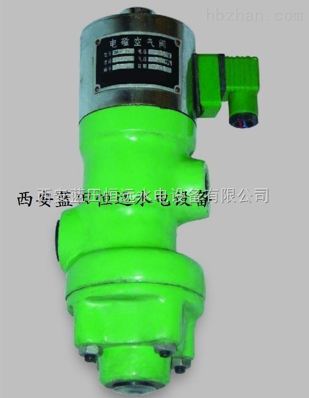 朱海DK-20型电磁空气阀水电站厂家