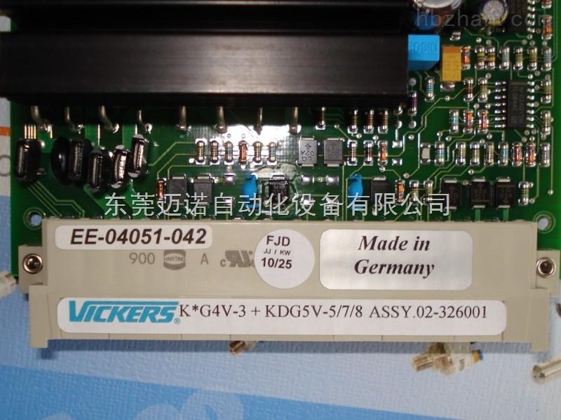 VICKERS威格士比例放大器相比,D类放大器有更好的效率和热性能,但实现一个D类放大器仍然需要注意良好的电气设计与热设计方法。大多数工程师使用一种连续的正弦波输入信号,在实验室中评估D类放大器的性能。尽管正弦波用于测量时很方便,但对放大器热负荷却是一种zui糟的情况。如果你用近乎zui大输出功率的连续正弦波驱动一个D类放大器,则放大器会经常进入热关断状态。 典型的音频节目中包含音乐和语音,它们的均方根(rms)值要比峰值输出功率低得多。一般来说,峰值与rms功率之比(或波峰因数)一般对语音平均为12 d