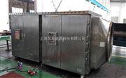 屠宰厂废气净化处理装置