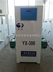 厂家直销热卖化学法二氧化氯发生器价格优惠欢迎选购