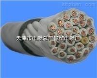 YCW-P10*1.5橡套屏蔽控制电缆*