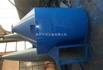 鼎科 LHF型系列大气回转反吹袋式除尘器