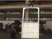 弧形閘門圖片平麵閘門
