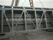 廠家供應 平麵鋼閘門 鋼製平麵閘門
