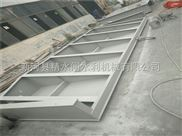 弧形閘門平板鋼閘門跟平麵閘門