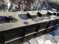 MBR膜一体化污水处理设备生产厂家