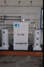 厂家直销热卖高纯型二氧化氯发生器价格优惠欢迎选购