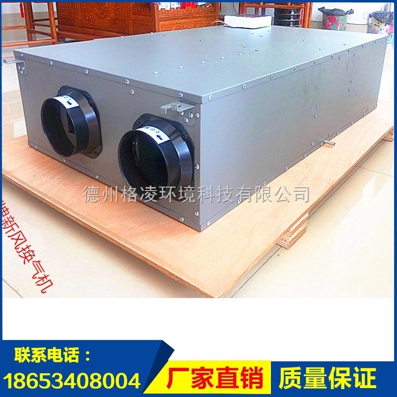 yh-北京亚都新风换气机-德州格凌环境科技有限公司