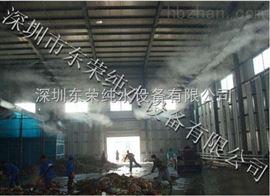 垃圾场喷雾除臭设备