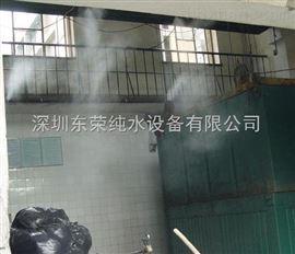 广州垃圾站除臭设备