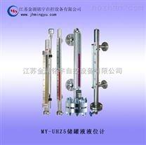 鹽酸罐液液位計價格 液位儀表廠家售