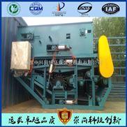 DNY-汙泥濃縮壓濾一體機