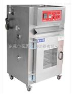 北京高温测试箱