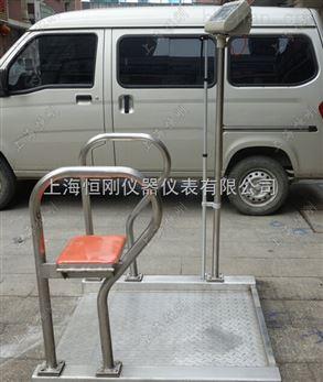 透析用轮椅体重秤