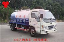 高壓清洗帶灑水車