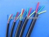KVVR控制软电缆型号KVVR控制软电缆价格