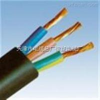 MKVVP-12*4矿用电缆-MKVVP矿用屏蔽控制电缆