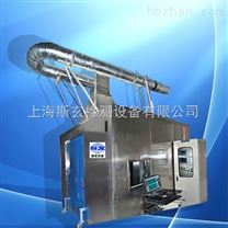 建築材料或製品的單體燃燒試驗裝置