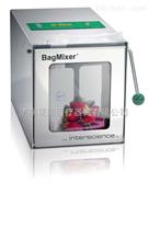 BagMixer 400CC拍打式均質器,特價現貨,全國包運