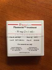 ant-mptinvivogen支原體清除試劑Plasmocin treatment
