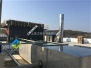上海江恒提供定制大型烟气处理设备