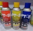 DPT-8着色渗透探伤剂大量供应
