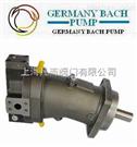 进口变量柱塞泵德国变量柱塞泵